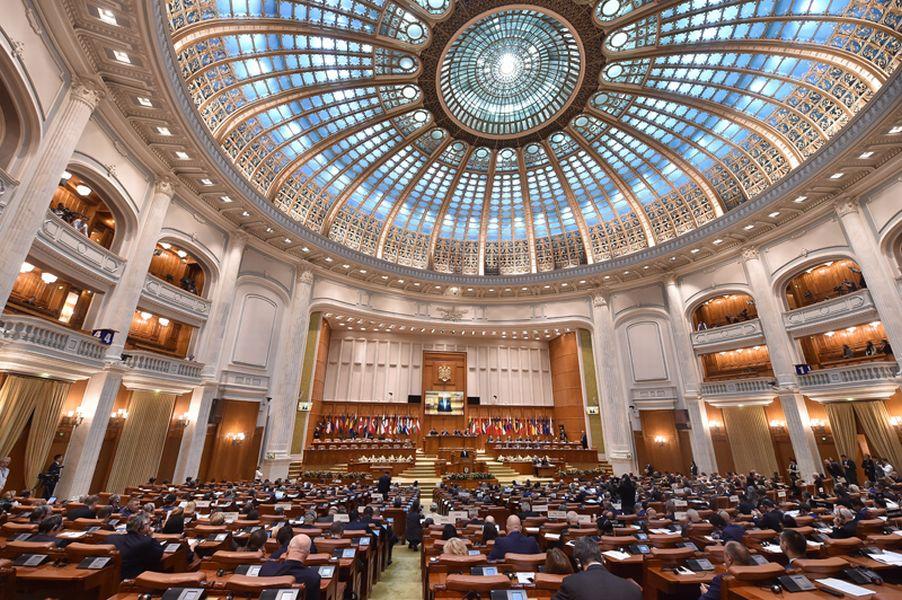 Bugetul de stat pentru 2021 a fost adoptat